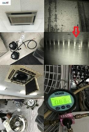 大阪にてエアコン修理と点検及び洗浄にお伺い致しました。