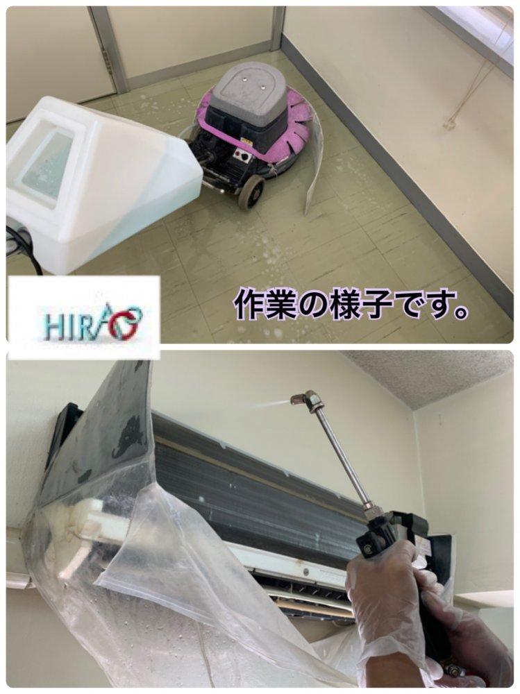 関西にある物流会社様にてエアコン、床清掃です。