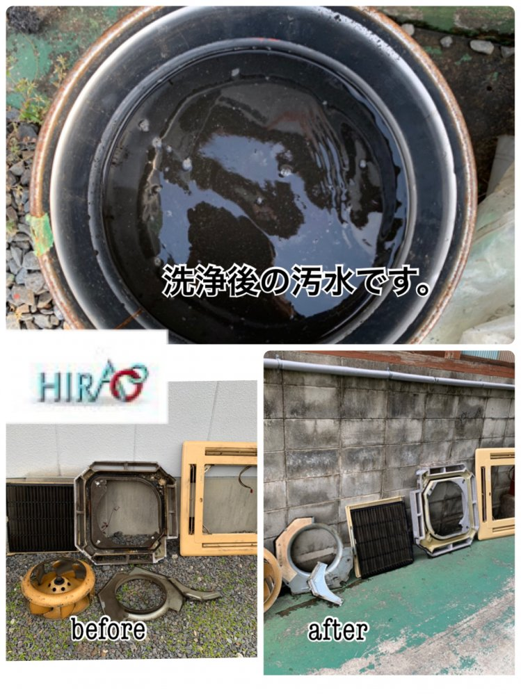 愛知県にある会社様にてエアコン分解洗浄です。
