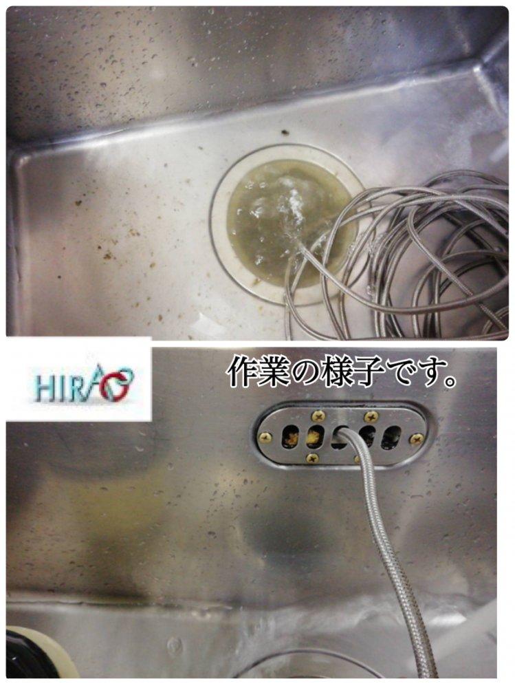 京都府山科区にある保育園様にてグリーストラップ、配管高圧洗浄です。