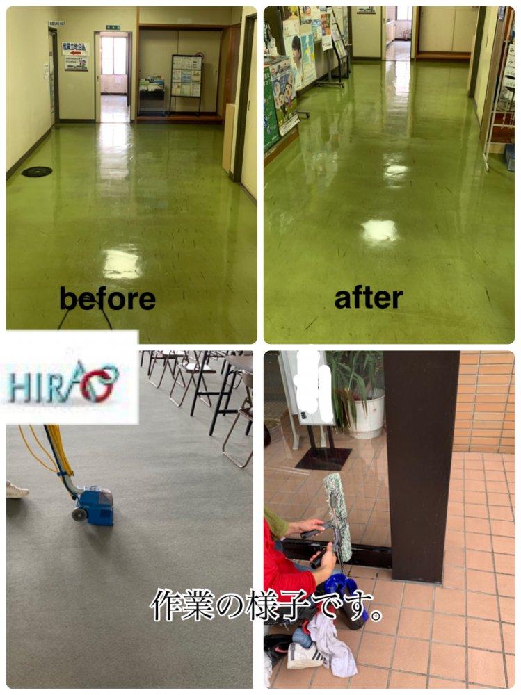 滋賀県湖南市にある福祉センター様にて床清掃です。