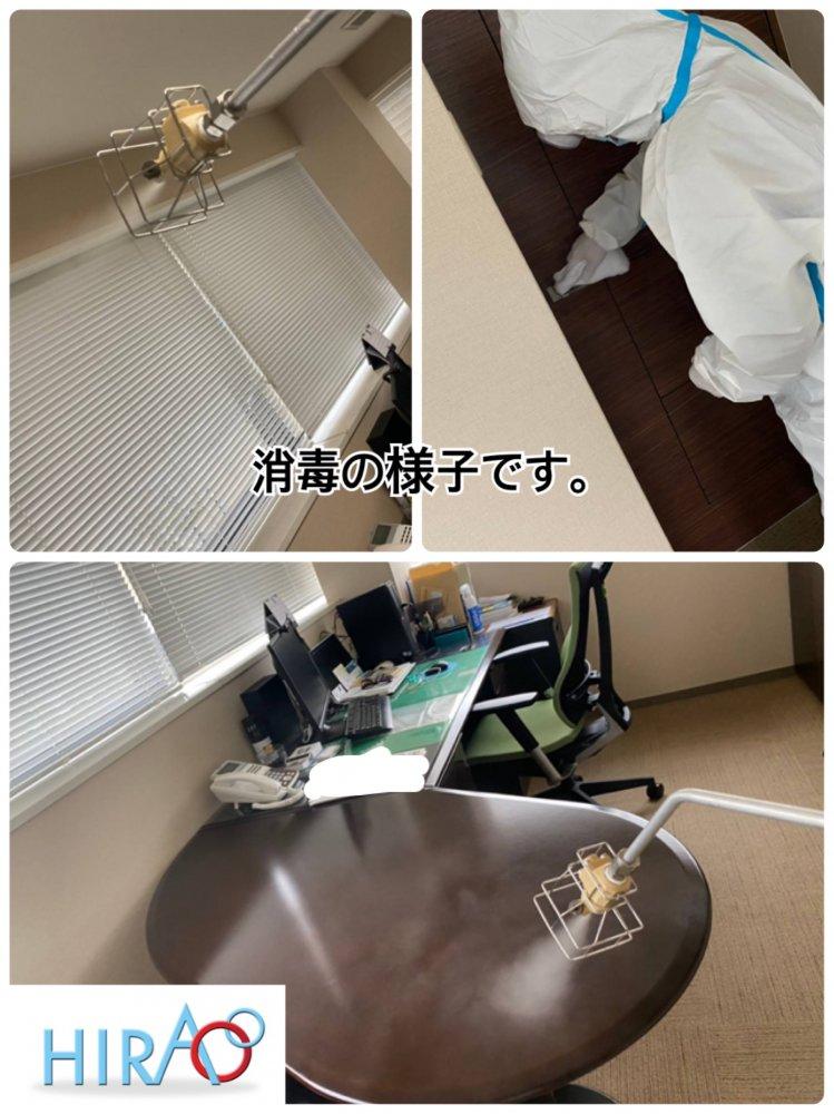 大阪府堺市にある会社様にて消毒作業です。