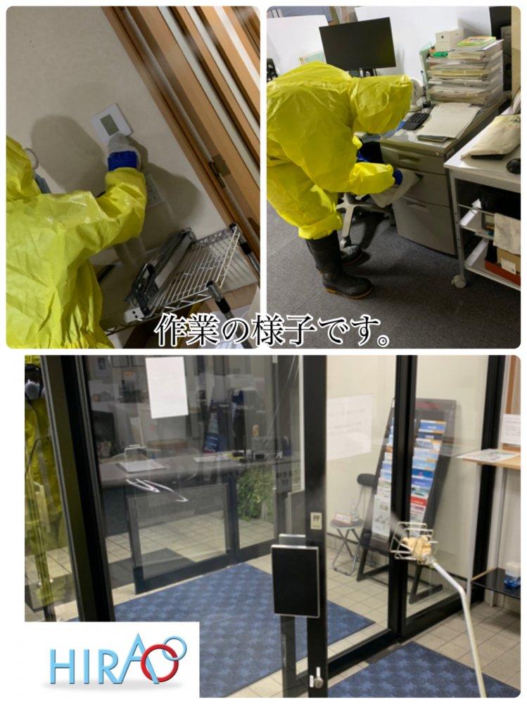 滋賀県にある会社様にて消毒作業です。