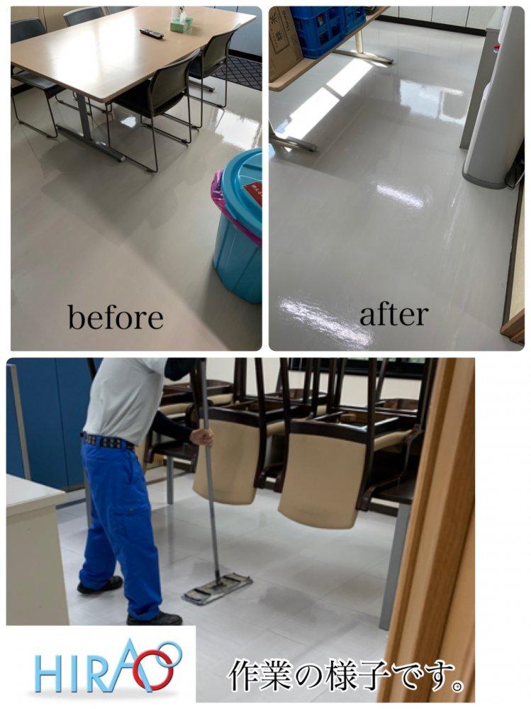滋賀県彦根市にある会社様にて床清掃です。