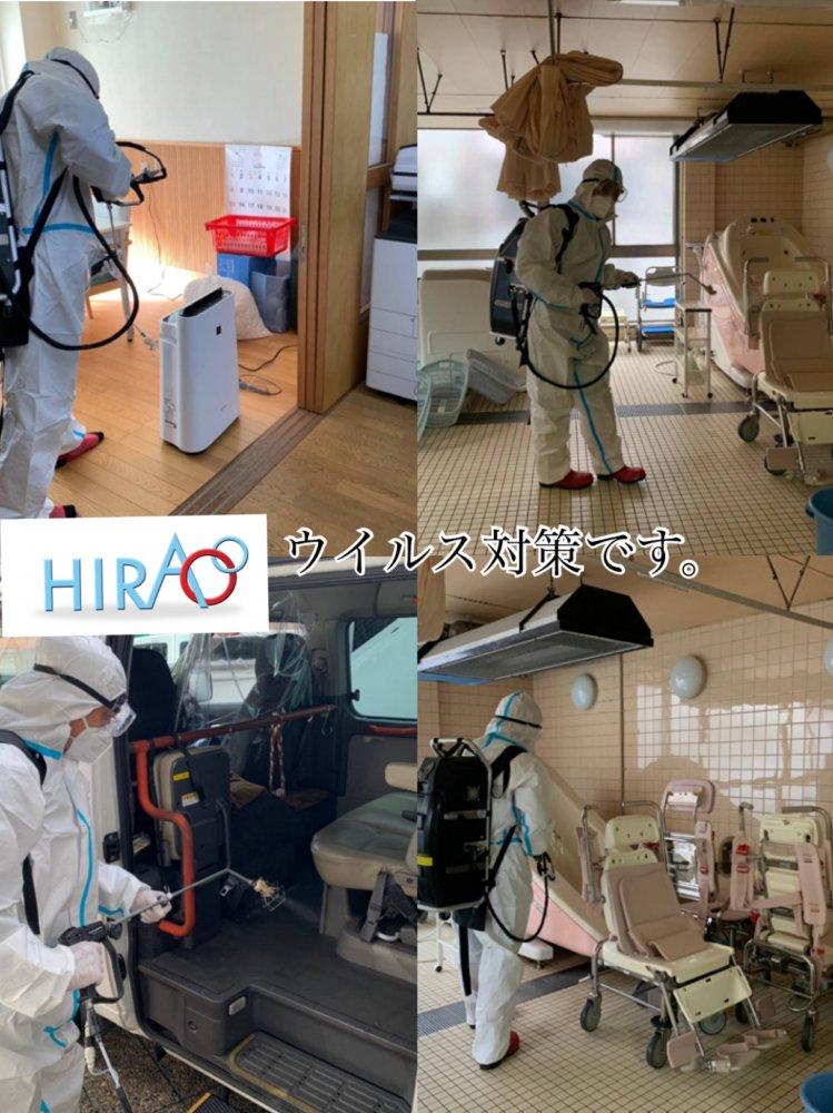 京都にある介護施設様にてコロナウイルス対策です。