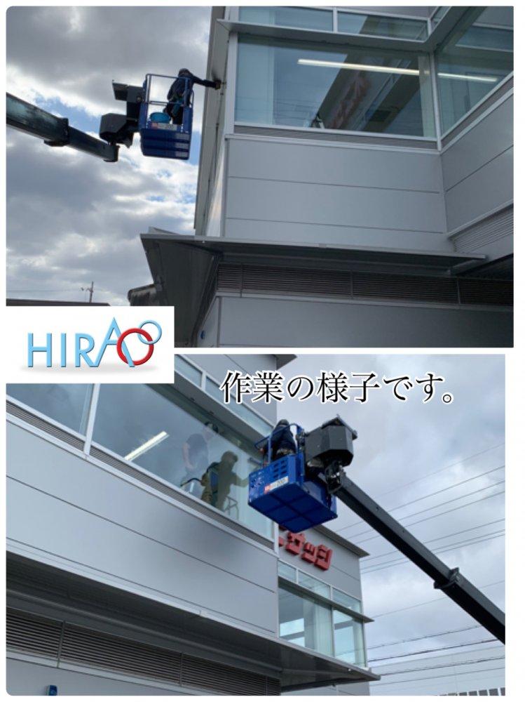 大阪府高槻市にある会社様にて高所ガラス清掃です。