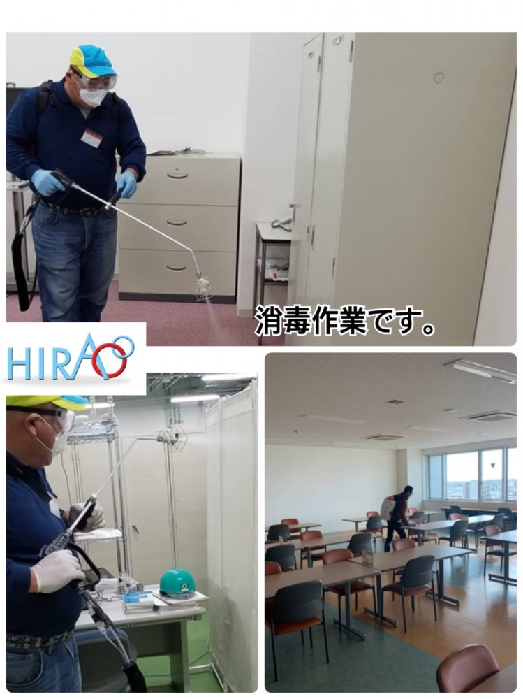 三重県桑名市にある会社様にてコロナ消毒です。