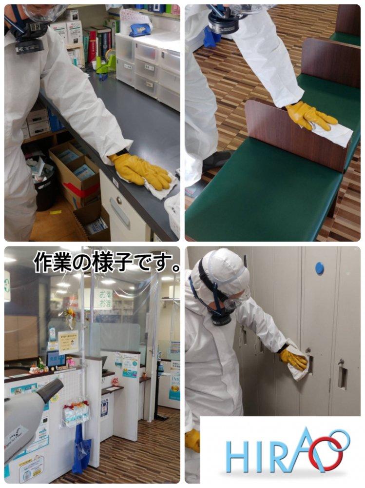 東大阪にある薬局様にて消毒作業です。