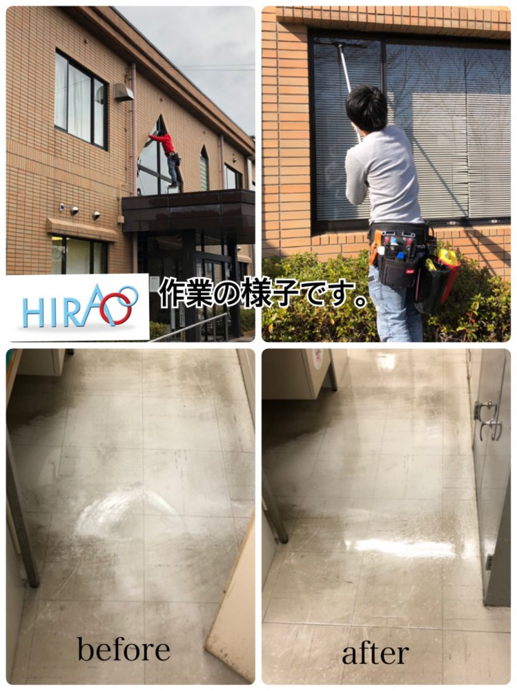 滋賀県湖南市にある公共施設様にて床、ガラス清掃です。