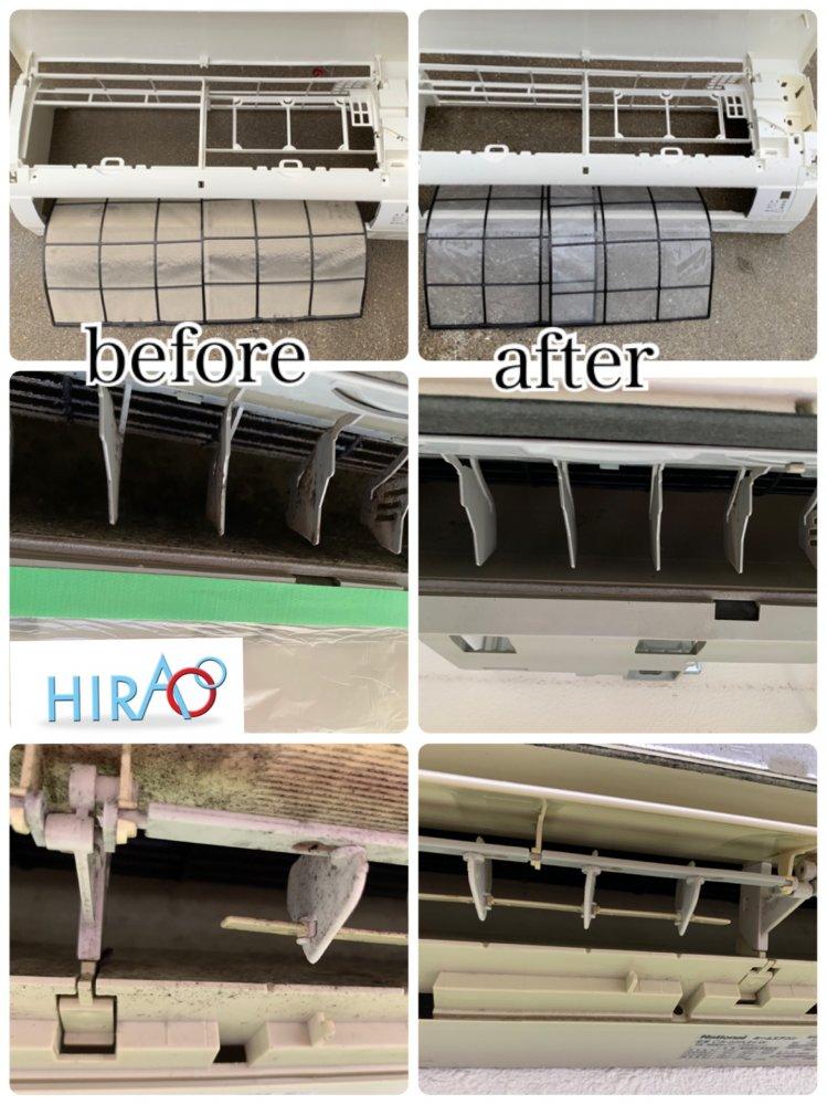 京都にある会社様にてエアコン分解洗浄です。