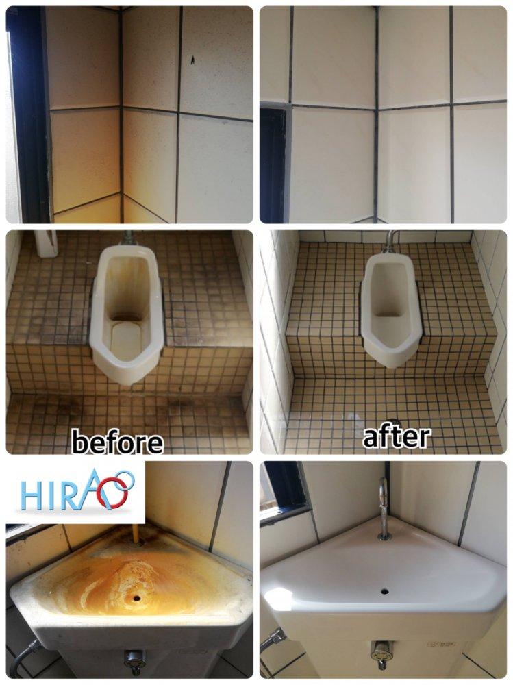 愛知県岩倉市にある会社様にてトイレの清掃です。