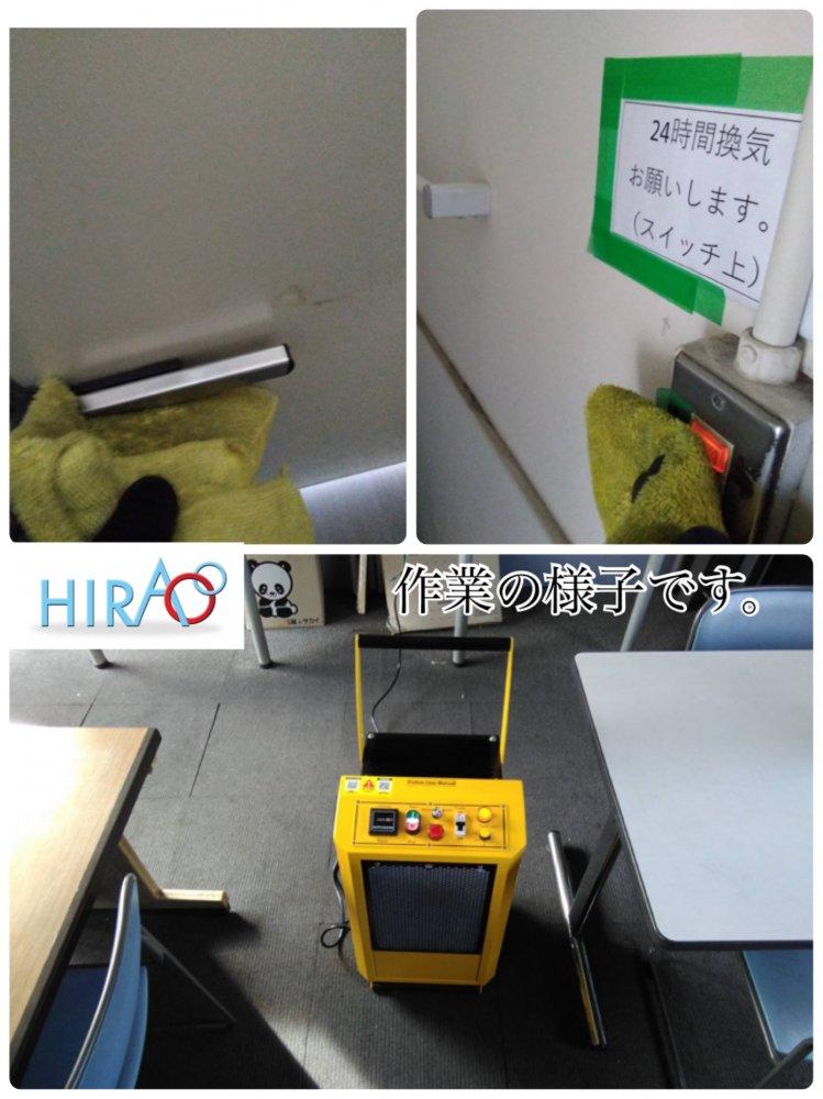 滋賀県石部市にある会社様にて、オゾン燻蒸、次亜塩素酸水、ウイルス対策です。