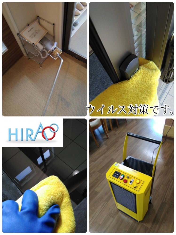 滋賀県栗東市にある会社様にてオゾン燻蒸、次亜塩素酸水、ウイルス対策です。