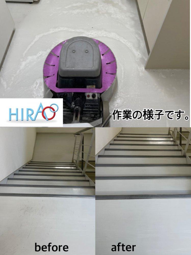 愛知県にある会社様にて床の清掃です。